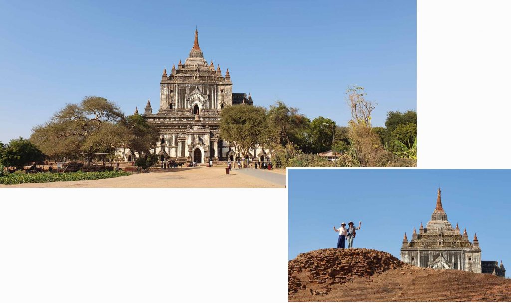 That-Byin Nyu Temple