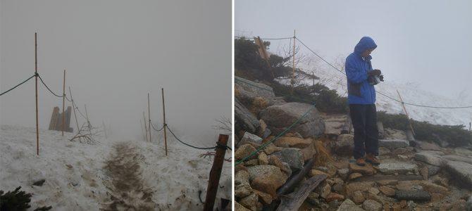 Day 13 & 14 : Mount Komagatake