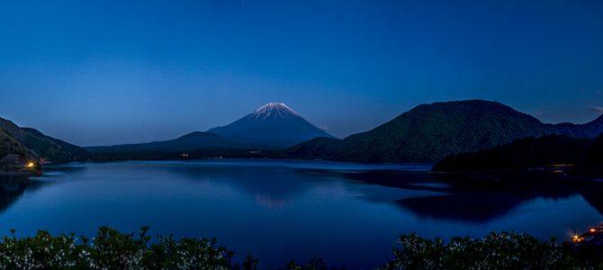 Day 7: Hamamatsu Kite Festival & Lake Motosu