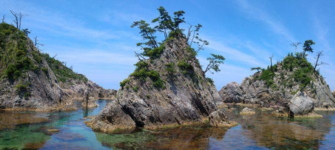 Day 16: Tottori & Lake Shinji