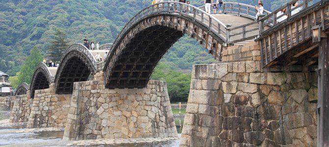 Day 18 : Iwakuni Bridge & Fukuoka