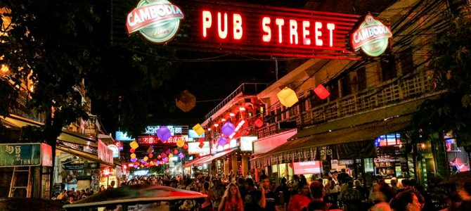Day 3: PUB Street