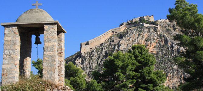 Day 9: Corinth Canal, Mycenae, Nafplion