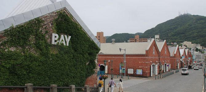 Day 12: Day 2 in Hakodate