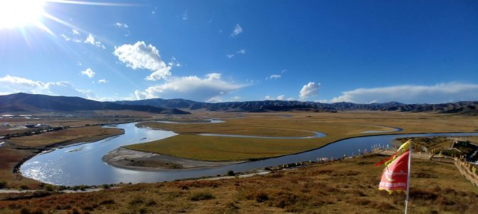 Day 7: HongYuan Moon River