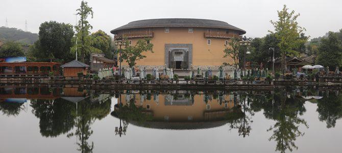 Day 18: ChengDu, LuoDai Ancient Town & BoKe Town