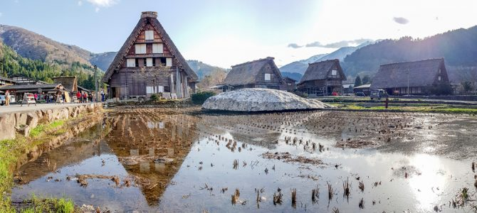 Day 10: Shirakawago Historic Village