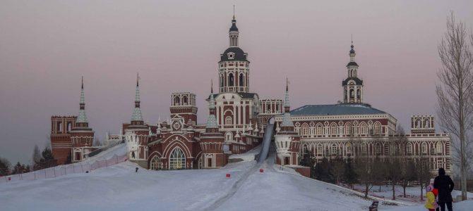 Day 2 & 3: Volga Manor