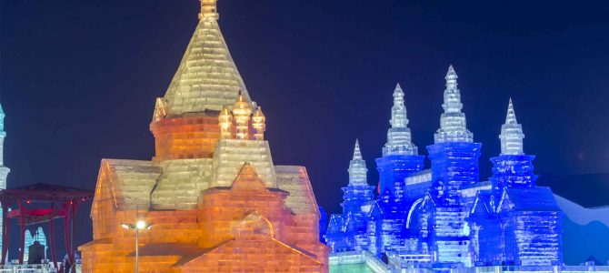 Day 8: Harbin – Snow Festival