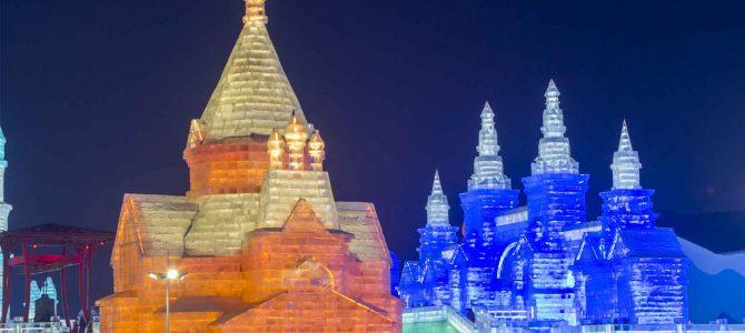 Day 8: Harbin – Snow Festival